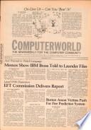 1977年11月7日