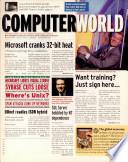 1997年3月10日