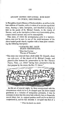 519 ページ
