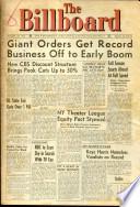 1952年8月23日