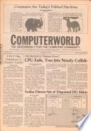 1979年11月12日