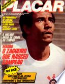 1982年9月24日