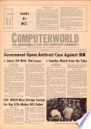 1975年5月28日
