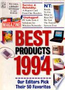 1995年1月10日