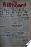 1951年8月11日