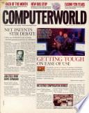 1999年8月23日