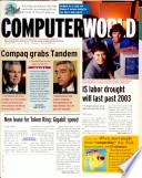 1997年6月30日