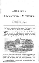 473 ページ