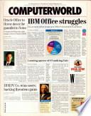 1993年9月6日
