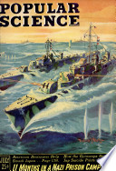 1945年7月