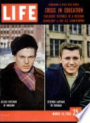 1958年3月24日