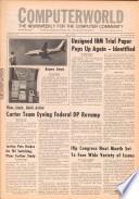1977年7月11日