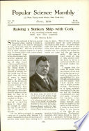 1918年6月