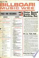 1962年8月18日
