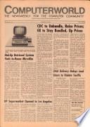 1969年9月24日