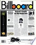 1998年5月16日