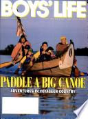 1995年4月