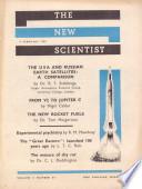 1958年2月6日