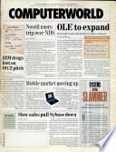1995年4月17日