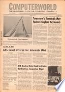1974年8月28日