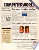 1994年7月25日