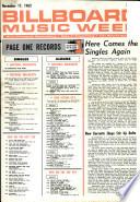 1962年11月17日