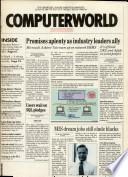 1988年1月18日