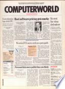 1992年3月9日