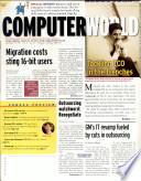 1997年11月17日
