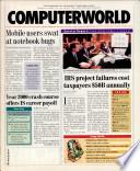 1996年10月14日