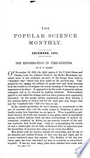 1884年12月