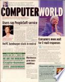 1997年9月15日