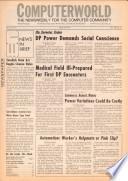 1974年8月14日