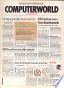 1992年5月25日