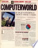 1999年11月15日