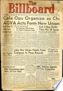 1952年12月13日