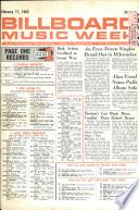 1962年2月17日
