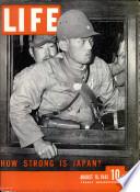 1943年8月16日