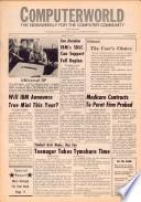 1973年8月29日