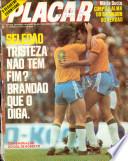 1977年2月18日