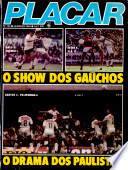 1984年3月23日