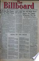 1954年4月17日