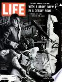 1965年4月16日
