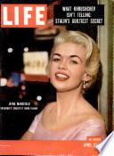 1956年4月23日