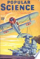 1940年7月