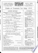 1932年7月