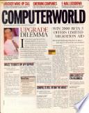 1999年4月26日