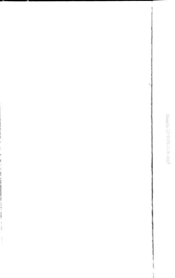 [ocr errors][ocr errors][ocr errors][ocr errors][ocr errors][ocr errors][ocr errors]