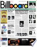 1996年3月9日