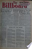 1954年4月10日